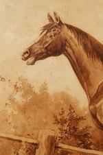 """"""" Лошадь """""""