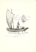 7 рисунков-иллюстраций