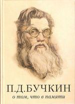"""""""Портрет Белоусовой Е.А."""""""