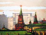 """"""" Москва. Кремль. 1941 г. """""""