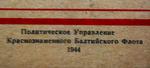 """"""" Дважды герой Советского Союза Н.В.Челноков """""""