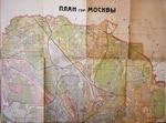 План гор. Москвы