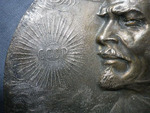 Медальон  на смерть В.И. Ленина.