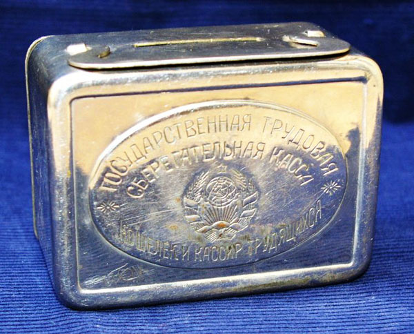 Гострудсберкасса памятная монета ренессанс