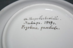 Блюдце с авторской росписью.