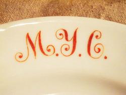 Тарелка для 2-х блюд