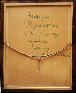 """"""" Церковь Св. Пантелеймона """""""