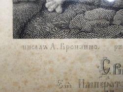 """Гравюра """"Богоматерь с младенцем и Иоанном Крестителем """""""