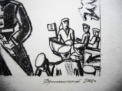 """Набережная лейтенанта Шмидта"""