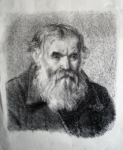 """""""Мужской портрет"""""""