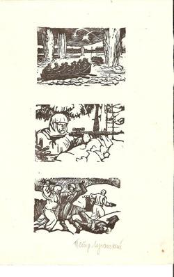 Десять линогравюр времен Великой отечественной войны.