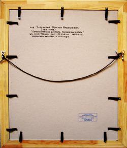 """""""Петропавловская крепость. Петровские ворота"""""""