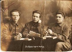 Трое военных.