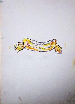 Иллюстрации детской книги