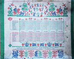 Календарь на 1947 год