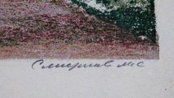 """""""Петродворец"""""""