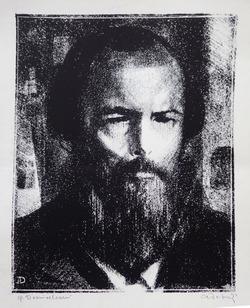 """""""Портрет Ф.М. Достоевского"""""""