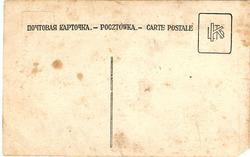 Почтовая карточка -  удостоверение личности.