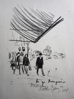 """""""Хельсинки. На улице Манергейма"""""""