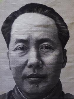 """""""Портрет Мао Дзэдуна"""""""