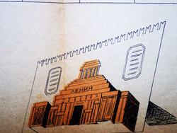 """Передвижной календарь """"Мавзолей"""""""