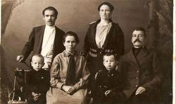 Семья из 6 человек