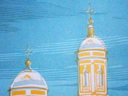 """""""Князь-Владимирский собор"""""""