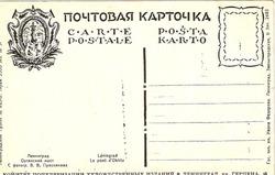 """""""Ленинград. Охтинский мост """""""