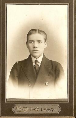 Фотопортрет молодого человека