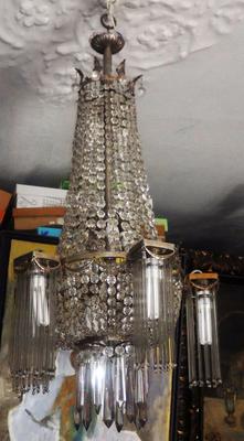 Люстра серебрёная