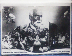 """Рекламная фотокнижка фильма """"Мичурин"""""""