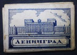 """16 фотоминиатюр """"Ленинград"""""""