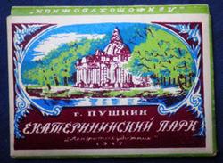 """16 фотоминиатюр """"г. Пушкин. Екатериниский парк"""""""