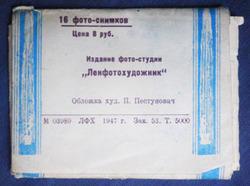 """Набор фотоснимков """"Петродворец"""""""