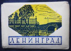 """Набор фотооткрыток """"Ленинград"""" 16 шт."""