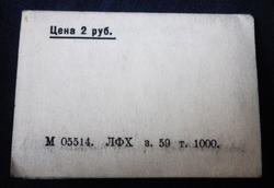 """Фотокнижка из 6 фотографий """"ЦПКиО им.С.М. Кирова"""" в конверте"""