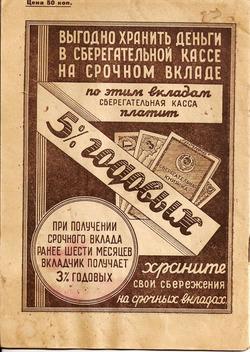"""Декада московских зрелищ"""