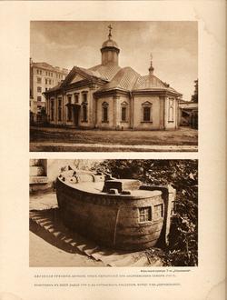 Церковь и памятник