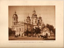 Церковь Владимирской божьей матери.