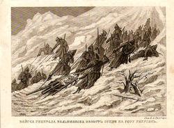 """""""Войска генерала Вельяминова ввозят орудия на гору Умургач"""""""