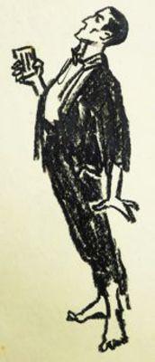 Иллюстрация по произведению О. Генри