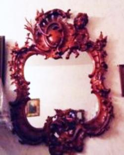 Зеркало с подстольем