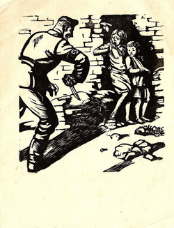 """Фашист и дети"""