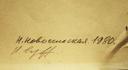 """Марина Цветаева"""