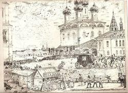 Двусторонний лист с литографированными изображениями