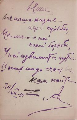 """Открытка """"Мужской силуэт"""""""