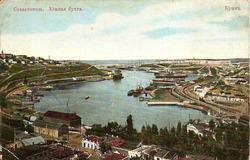 Вид Севастополя.