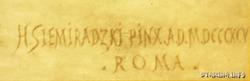 """""""Из жизни римлян"""""""