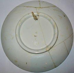 Тарелка настенная декоративная
