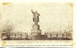 Часть архива профессора И.А. Вакса